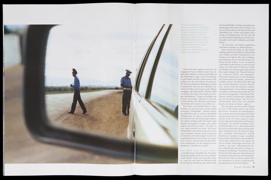 Sibirski Punk | Chrismon 04 | 2006