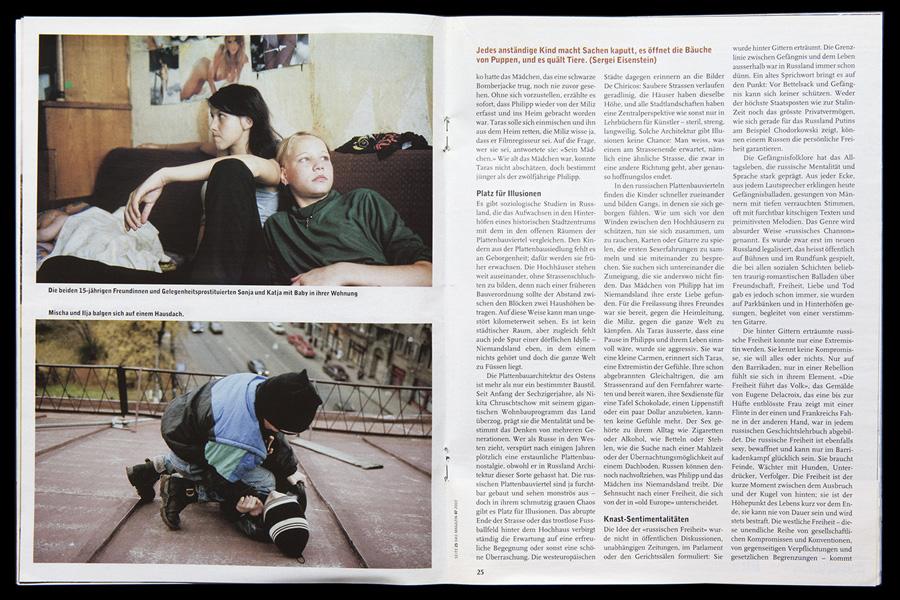 Niemandsland | Das Magazin/ Tagesanzeiger 11 | 2003
